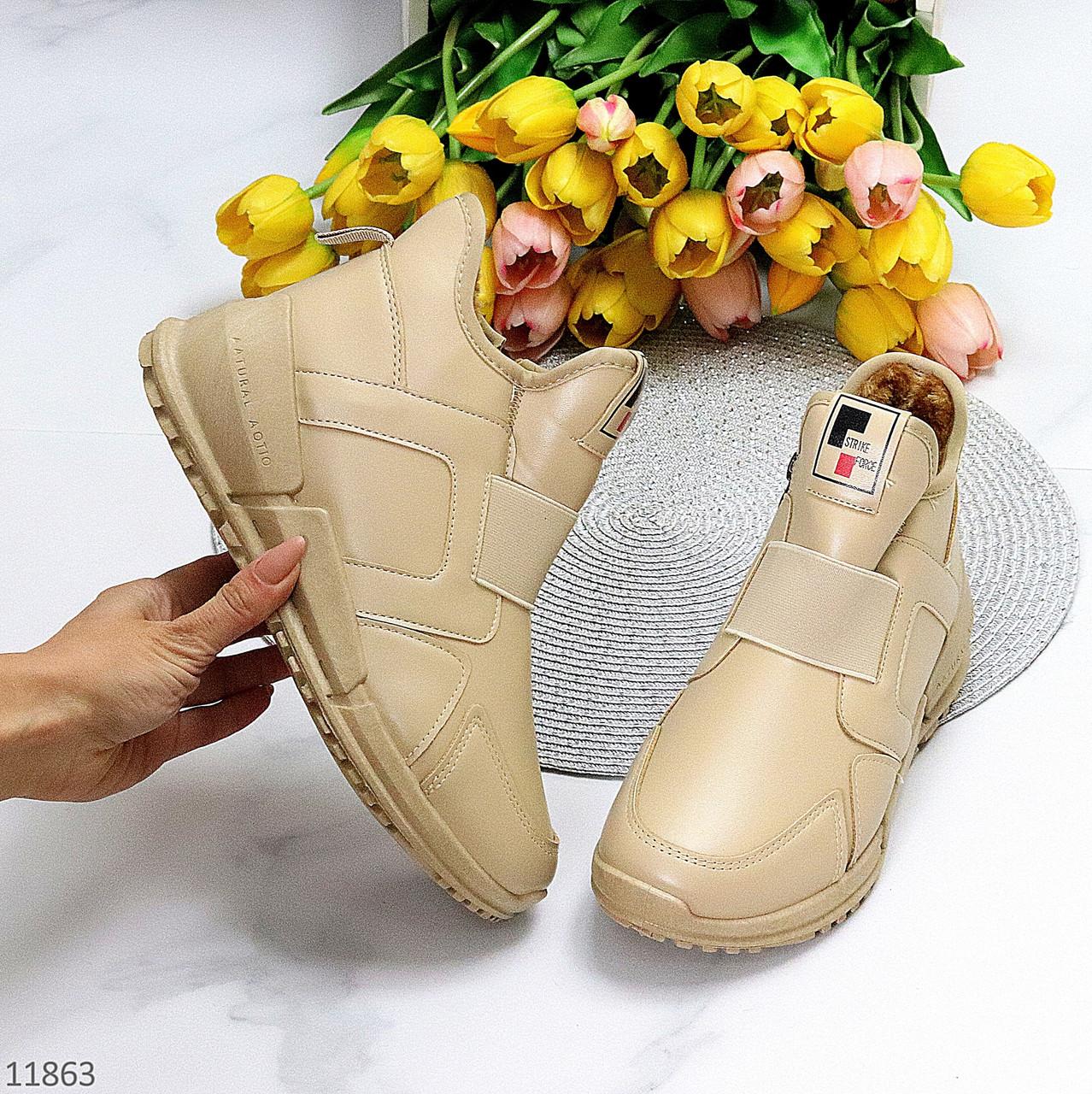Модні зимові спортивні бежеві жіночі черевики на блискавці зима 2021