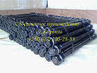 Шпилька ГОСТ 9066-75 для фланцевых соединений М12