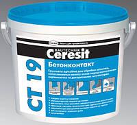 CERESIT CT-19 Грунтовка агдезионная бетоконтакт, 7,5 кг.