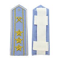 Погони вишиті Укрзалізниця старший начальницький склад 3 зірки голубі