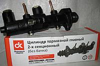 Цилиндр тормозной главный ГАЗ 53, 3307 2-секционный (без бачка)  (пр-во ДК)