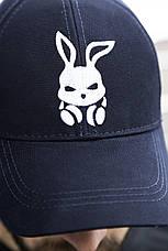 Кепка Intruder Bunny cиняя+ ключница в подарок, фото 2