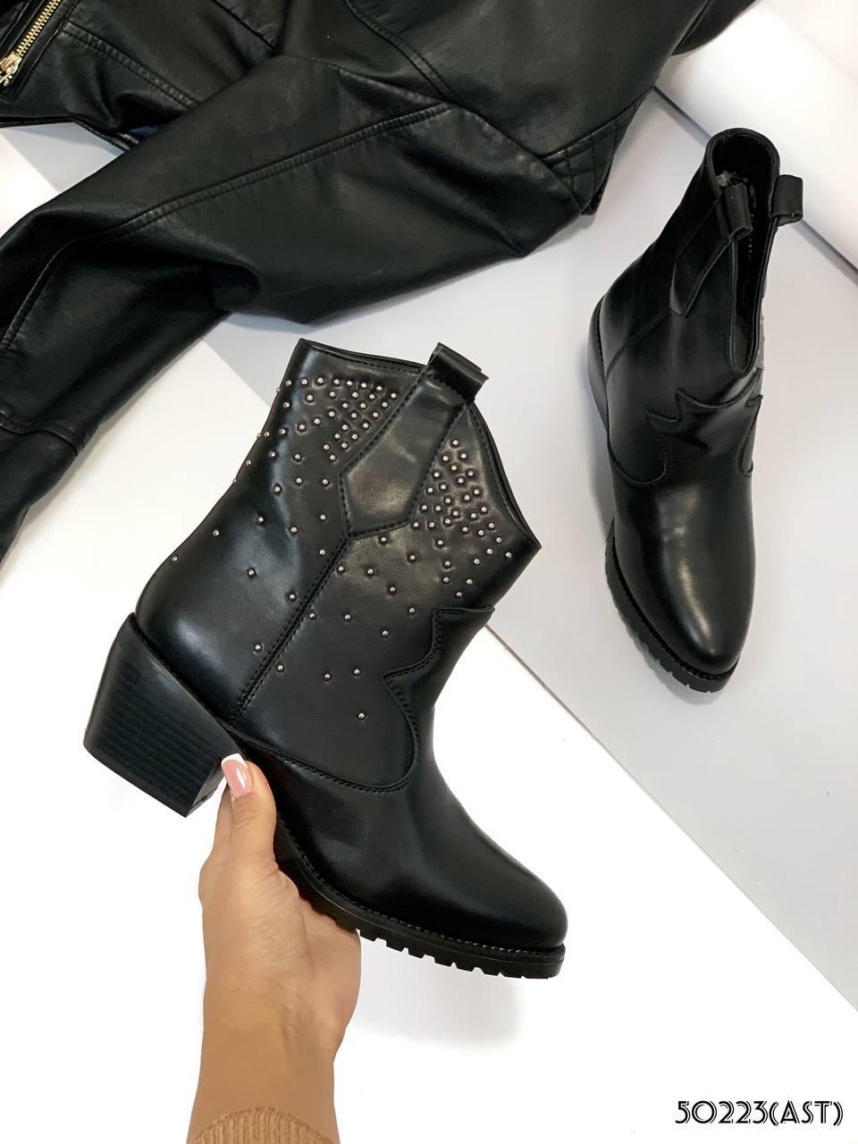 Ботинки демисезон Kozak декор заклепки.