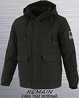 """Куртка мужская демисезонная REMAIN  размеры M-3XL (2цв)  """"REMAIN"""" недорого от прямого поставщика"""