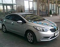 Аренда автомобиля на свадьбу Киев(свадебные фотосессии,бизнес поездки)