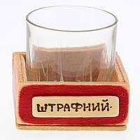 Подарок прикол Штрафной
