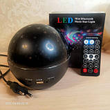 Світлодіодний міні-музичний світильник Зоряне небо з Bluetooth, обертається з пультом, фото 3