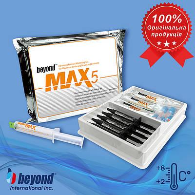Набір гелів Beyond Max 5 для професійного відбілювання зубів