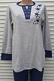 Женская кашемировая пижама Теплая пижама из натуральной ткани Синие звезды M, фото 8