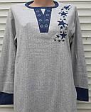 Женская кашемировая пижама Теплая пижама из натуральной ткани Синие звезды M, фото 6