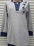 Женская кашемировая пижама Теплая пижама из натуральной ткани Синие звезды M, фото 9
