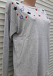 Женская кашемировая пижама Теплая пижама из натуральной ткани Цветные звезды L, фото 8