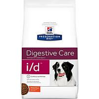 Сухой корм HILL`S (Хилс) PD i/d Digestive Care для собак при нарушении пищеварения (гастрит) 2 кг