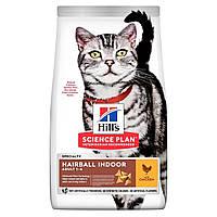 Сухой корм HILL`S (Хилс) Hairball Indoor Cat для взрослых домашних кошек курица 0.3 кг
