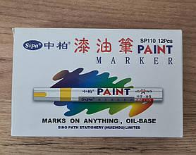 Зварювальний PAINT маркер (4 кольори), фото 3