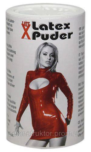 Засіб для догляду за латексом - LateX Latex-Puder, 50 г