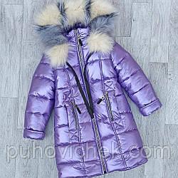 Зимняя детская куртка для девочки удлиненная с мехом размеры 116-152