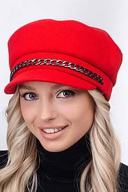 Картуз кепка жіночий драп з великої ланцюгом різні кольори червоний
