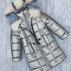 Зимнее детское пальто для девочки модное размеры 116-152