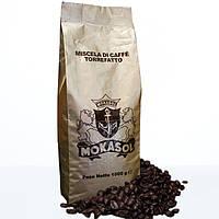 Кофе Mokasol Best Price в зернах 1 кг