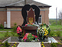 Памятник погибшим в АТО № 42