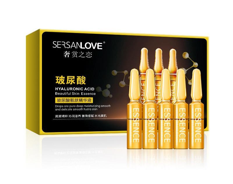 Сыворотка для лица SERSANLOVE Hyaluronic Acid Beautiful Skin Essence 7х2мл