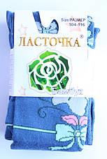 Детские колготы на девочку 92/164 «Ласточка», фото 2