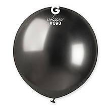 """Латексна кулька хром срібний темний (асвальт) 19"""" / 90 / 48см Shiny Space Grey"""