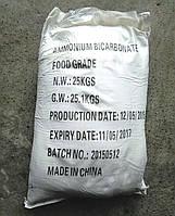 Углеаммонийная соль (бикарбонат аммония)