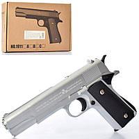 Іграшковий пістолет 1911A метал