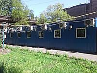 Система кондиционирования 16 сплит-систем, мобильный офис, г. Кривой Рог