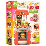 Детская кухня 008-908А , посуда, продукты, тостер, звук, свет, на батарейке, высота 69 см, фото 4
