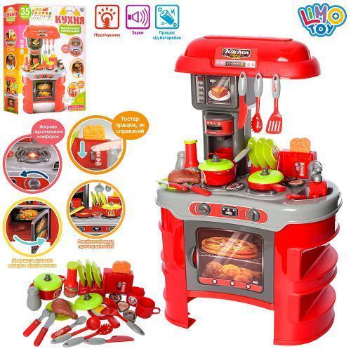 Детская кухня 008-908А , посуда, продукты, тостер, звук, свет, на батарейке, высота 69 см