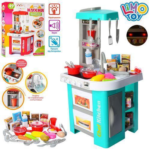 Детская кухня 922-48  свет. и звук.  с холодильником, с крана льется вода (выс. 72см)