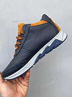 Мужские ботинки кожаные зимние синие Brand N, фото 1