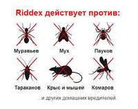 Ридекс Плюс Riddex Plus Pest Repeller отпугнет на всегда Ваших вредителей