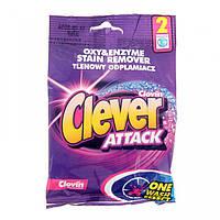 Пятновыводитель Clever Attack (Порошок) 60 г