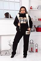 Женский стильный спортивный костюм тройка с меховой жилеткой (Батал и норма), фото 2