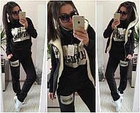 Женский стильный спортивный костюм тройка с меховой жилеткой (Батал и норма), фото 4