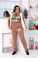 Женский стильный спортивный костюм тройка с меховой жилеткой (Батал и норма), фото 9