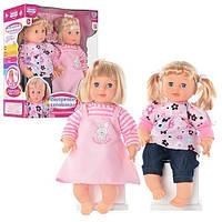 Куклы двойняшки Сестрички Затейницы