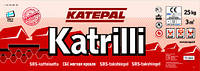 Бітумна черепиця Katepal тип Katrilli (Катріллі)