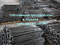 Фундаментный болт ГОСТ 24379.1-80 М12х150