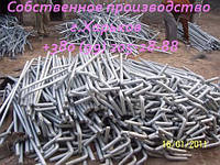 Фундаментный болт ГОСТ 24379.1-80 09Г2С М12х600