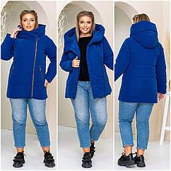Куртка женская зимняя батал NOBILITAS 50 - 56 электрик плащевка (арт. 21040)