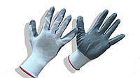 Перчатки трикотажные синтетические «Люкс»с нитриловым покрытием