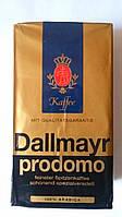 Кофе DALLMAYR Prodomo, 100% Арабика, Германия, молотый 500g