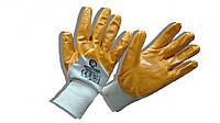 Перчатки трикотажные ХБ  с нитриловым покрытием