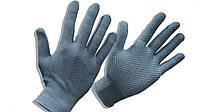 Перчатки стрейчевые синтетические  с ПВХ-точкой
