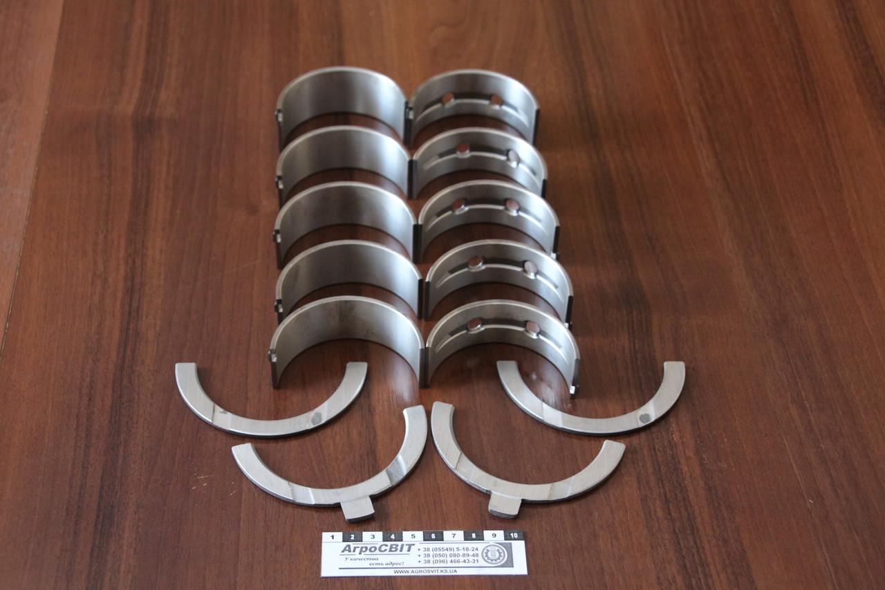 Вкладыши Д-245 коренные Н2 (Тамбов), заводской № 245-1005100